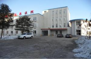 Hostales Baratos - Changbai Mountain International Dong Hot Spring Linyi