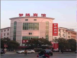 Hostels und Jugendherbergen - Lianhua Mengyang Inn 1st Branch