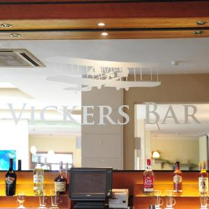 Alcock & Brown Hotel, Hotels  Clifden - big - 62