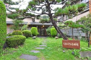 Accommodation in Ibaraki