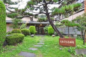 Accommodation in Saitama