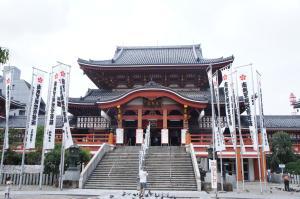 Hotel Abest Osu Kannon Ekimae Hane no Yu