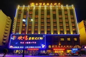 Auberges de jeunesse - Xinxing Jinbao Haoting Hotel