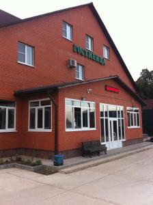 Hotel Vdohnovenie - Vozdvizhenskoye
