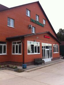 Hotel Vdohnovenie - Masyutino