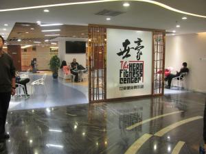 Beijing New World CBD Apartment, Ferienwohnungen  Peking - big - 56
