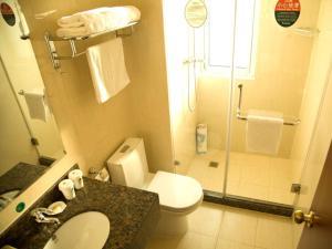 Auberges de jeunesse - GreenTree Inn JiangSu TaiZhou XingHua WuLi Road WuLi Bridge Express Hotel
