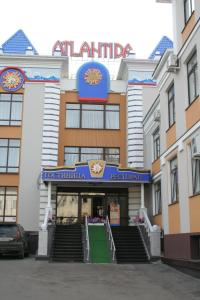 Hotel Atlantida - Oryol