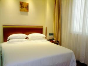 Auberges de jeunesse - GreenTree Inn Shandong Weifang Wanda Plaza Yuhe Road Express Hotel