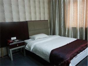 Huai'an Xuyi Meiguiyuan Business Hotel