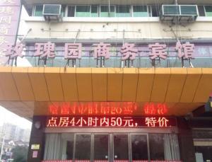 Huai'an Xuyi Meiguiyuan Business Hotel - Xuyi
