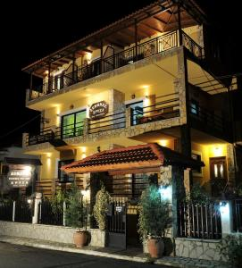 Hostels e Albergues - Guesthouse Chrysa