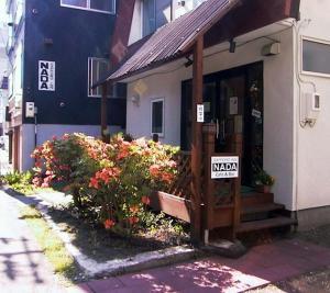 Auberges de jeunesse - Sapporo Inn Nada