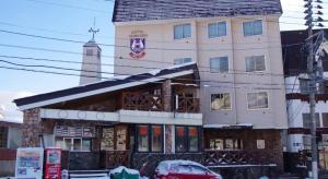 Hotel Silverhorn - Myoko
