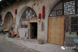 Albergues - Qikou Li Jianxin Farmstay