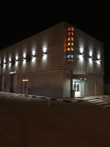 Hotel 97 - Samokhvalovka