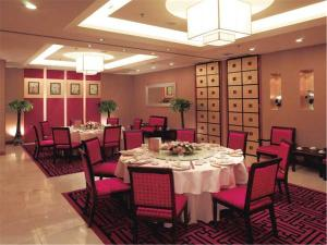 Gloria Plaza Shenyang, Отели  Шэньян - big - 25