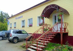 Хостелы Гремячинска