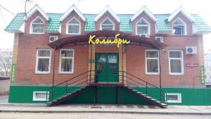 Hotel Kolibri - Kalinino