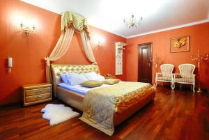 Boutique Hotel Venetsya - Fokino
