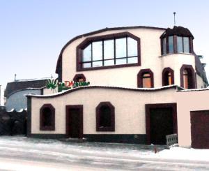 Гостевой дом Мадагскар