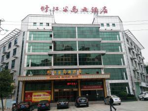 Auberges de jeunesse - Xiujiang Bandao Hotel