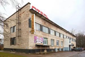 Yuzhno-Primorskiy Hotel, Hotel  San Pietroburgo - big - 126