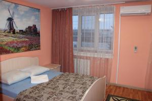 Aero Hotel - Chukreyevka