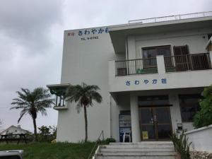 Auberges de jeunesse - Minshuku Sawayakaso