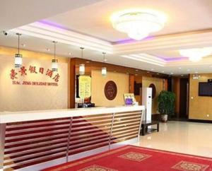 obrázek - Huangshan Haojing Holiday Hotel