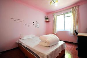 Like Home Hotel, Ostelli  Guiyang - big - 1