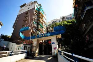 Like Home Hotel, Hostels  Guiyang - big - 36