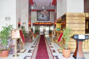 A-HOTEL com - Luxury and cheap accommodation in Makkah