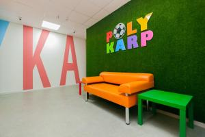 Holiday Park Polykarp - Miass