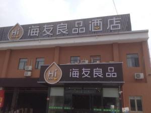Hostels und Jugendherbergen - Hi Inn Shanghai Fengxian Xidu