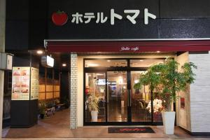 Auberges de jeunesse - Hotel Tomato