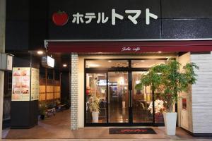 Hotel Tomato - Mukaigawa