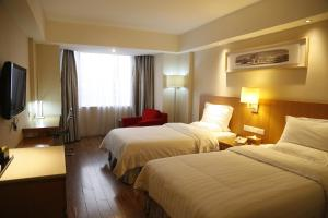 Starway Hotel Huanshi East Road, Hotel  Canton - big - 38