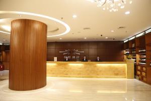 Starway Hotel Huanshi East Road, Hotely  Kanton - big - 50