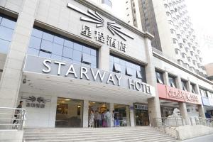 Starway Hotel Huanshi East Road, Hotely  Kanton - big - 1