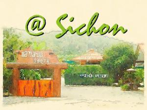@ Sichon Resort - Ban Phang Pling
