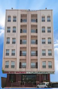 Azaiba Hotel Apartments