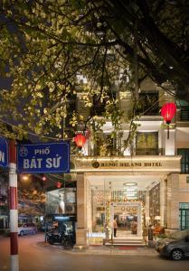 Hanoi Peridot Hotel (formerly Hanoi Delano Hotel), Szállodák  Hanoi - big - 102