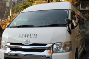 Hotel Asafuji, Hotels  Fujikawaguchiko - big - 29