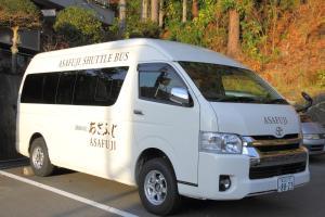 Hotel Asafuji, Hotels  Fujikawaguchiko - big - 30