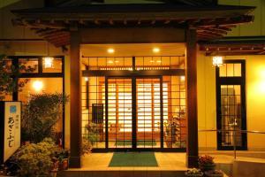 Hotel Asafuji, Hotels  Fujikawaguchiko - big - 26