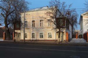 Hostel Belyy Topol - Baigushi