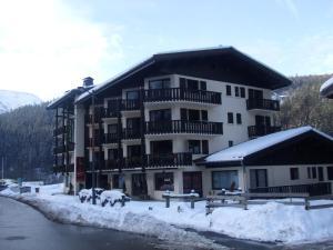Maeva Particuliers Résidence Les Balcons d'Anaïte - Apartment - Les Houches