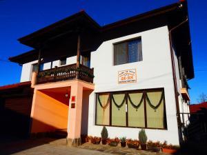 DE-YAN Guest House - Balkanets