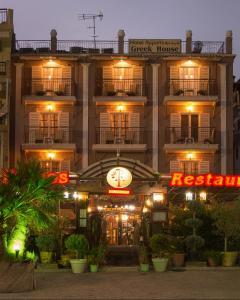 Ostelli e Alberghi - Greek House Hotel